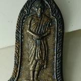 เหรียญหลวงพ่อเกษม เขมโก สร้างปี 2527 รุ่น เสตุวารี