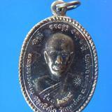 5186 เหรียญย้อนยุค รุ่นแรก หลวงปู่คำบุ วัดกุดชมภู ปี 2555 จ.