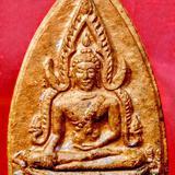 พระพุทธชินราช เนื้อดิน พิธีจักรพรรดิ์ ปี 2515