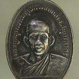 เหรียญ หลวงพ่อสุด วัดกาหลง เนื้อเงิน  j89