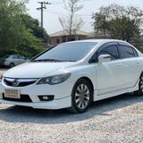 02 Honda Civic fd 1.8 e navi top ปี 2011 สีขาว เกียร์ออโต้