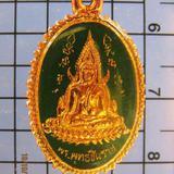 2780 เหรียญพระพุทธชินราช หลังพระประจำวันพุธ กะไหล่ทองลงยา จ.