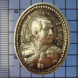4261 เหรียญหล่อเนื้อเงิน ร.5 ที่ระลึก กรมสรรพสามิต ปี 2552