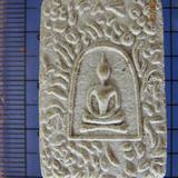 3908 พระสมเด็จหลวงพ่อยงค์ หลังเรียบ วัดหาดเจ้า จ.เพชรบุรี