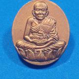 เหรียญ หลวงปู่ทวดหลังหัวนะโม.  รุ่นมงคลจักรวาลพุทธาคมเขาอ้อ ปี๒๕๔๕ ท่านขุนพันธ์จัดสร้าง    ตอกโค๊ตชัดเจน