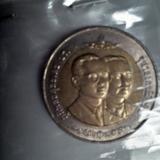 พระเหรียญและพระแขวนคอและเหรียญสิบหายาก 02