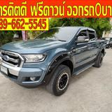 🎯2018 Ford Ranger 2.2 DOUBLE CAB  Hi-Rider XLT