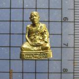 3418 พระรูปหล่อเล็กอุดกริ่งหลวงปู่นิล วัดครบุรี ปี 2536 ที่ร