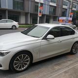 BMW 330e Luxury - F30 สีขาว เบาะน้ำตาล ปี2016/2017 รถจดทะเบียนปี 2560 ไมล์ 51,xxx km. เจ้าของขายเอง