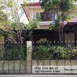 ขายด่วน !! บ้านสวย 116 ตร.วา ฮวงจุ๋ยดี ทำเลดี built-in พร้อมอยู่ ในตัวเมืองระยอง