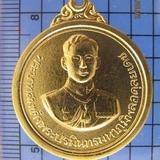 99 เหรียญที่ระลึกงานชุมนุมลูกเสือแห่งชาติ ครั้งที่ 9 ปี 2520