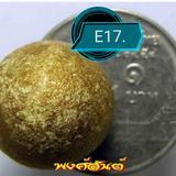 E17. ลูกอมผงพรายกุมาร หลวงปู่ทิม วัดละหารไร่ ขนาด 1.5 ซ.ม