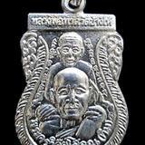 เหรียญขี่คอหลวงปู่ทวด วัดช้างให้ ปัตตานี ปี2539