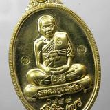 C 60. เหรียญหลวงพ่อคูณ รุ่นเจริญพรล่าง89เต็มองค์ รุ่นแรก เนื