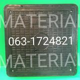ฝาท่อเหล็กหล่อ คุณภาพดี ราคาโรงงาน โทร 063-1724821