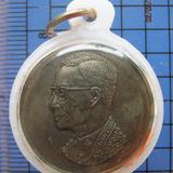 2096 เหรียญ ร.9 หลัง ภปร ที่ระลึกครบรอบ ๓๐ ปี โรงพยาบาลภูมิพ