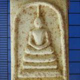 4570 พระสมเด็จหลวงปู่สมชาย ฐิตวิริโย วัดเขาสุกิม ปี 2536 จ.จ