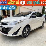▶️2020 Toyota Yaris Ativ 1.2  Mid ▶️ไมล์แท้💯%25,xxx กม.