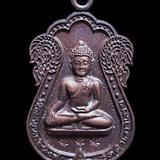 เหรียญพระพุทธสิหิงค์3โค๊ต หลวงพ่อทอง วัดสำเภาเชย ปัตตานี