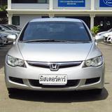 ปี2007 Civic 1.8S