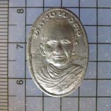 5020 เหรียญหลวงพ่อคง หลวงพ่อคูณ สร้าง ปี 2546 เนื้อตะกั่ว โค