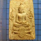 1674 พระสมเด็จยุคแรกหลวงพ่อสุข วัดบันไดทอง จ.เพชรบุรี