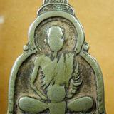 เหรียญระฆัง หลวงพ่อผาง วัดอุดมคงคาคีรีเขต ปี 2519