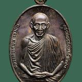เหรียญหลวงพ่อเกษม เขมโก มทบ.๗ ค่ายสุรศักดิ์มนตรีสร้างถวาย ปี2518 สวยๆ