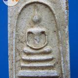 662 พระสมเด็จหลวงปู่หิน วัดระฆัง พระครูเนียมแจกงานกฐิน