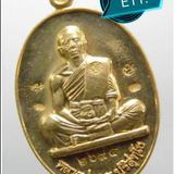 E11. เหรียญหลวงพ่อคูณ ย้อนยุคมหาบารมีปี19 แจก หลังแบบ