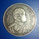 -เหรียญกษาปณ์หายากรัชกาลที่ 6 มหาวชิราวุธหลังช้างสามเศียร  ปี 2459  เหรียญแห่งคุณค่า