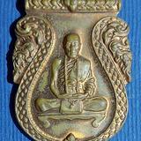 เหรียญหลวงปู่คำบุ วัดกุดชมพู รุ่นสร้างบารมี