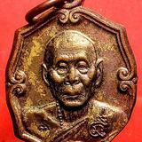 เหรียญหลวงพ่อเพี้ยน หลังหนุมานเชิญธง วัดเกริ่นกฐิน ปี2556