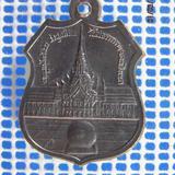 5122 เหรียญ ลพ โสธร วัดโสธร ปี 2549 ที่ระลึกงานผูกพัทธสีมา ฝ รูปที่ 2