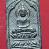 เหรียญ หลวงปู่ศุข