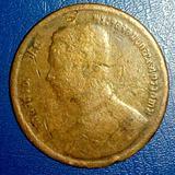 เหรียญรัชกาลที่ 5 เนื้อทองแดง 1 เซี่ยว ร.ศ. 118 หลังพระสยามเทวาธิราช