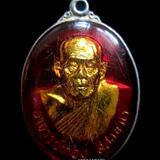 เหรียญรุ่นแรกหลวงพ่อทอง วัดป่ากอ สงขลา