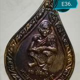 E36. เหรียญหยดน้ำใหญ่เต็มองค์ลพ.คูณ ที่ระลึกงานผูกพัทธสีมา