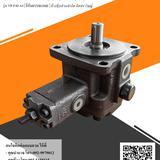 ปั้มใบพัดไฮดรอลิคแบบปรับค่าได้ (Variable Vane Pump) ยี่ห้อ HYDROME รุ่น VP Series
