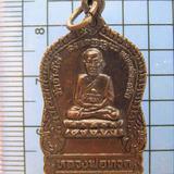 2238 เหรียญหลวงพ่อทวด อ.ทิม รุ่นใต้ร่มเย็น เสาร์ห้า ปี 2537
