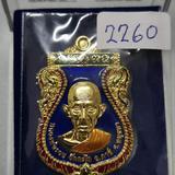 เหรียญเสาร์5รวยรวยรวย เนื้อกะไหล่ทองลงยาน้ำเงิน (พิมพ์ใหญ่)