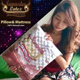 🔥🔥หมอน ที่นอน สินค้า ยางพารา ราคาโรงงาน 🔥🔥Sawasdee Latex (สวัสดี ลาเท็กซ์)