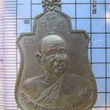 2353 เหรียญ รุ่นแรกพระอาจารย์บุญมา วัดป่าทรงธรรม ปี 2517 จ.ม