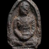 เนื้อว่านหลวงพ่อปาน วัดนาประดู่ ปัตตานี ปี2505