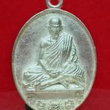 #เหรียญหล่อรุ่นแรก รวยทันใจ# #หลวงปู่ปัน วัดเทพนิมิตรจันทร์แสงวนาราม# ~เนื้อเงิน 2,500._บาท