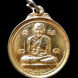 เหรียญหลวงพ่อสิทธิชัย อาจารย์นอง วัดทรายขาว ปัตตานี ปี2525