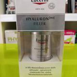Eucerin Hyaluron Filler Overnight Treatment 30 ml 2x ซีรั่ม ฟิลเลอร์เนื้อแน่นและ AHA เข้มข้น ลดริ้วรอยลึก