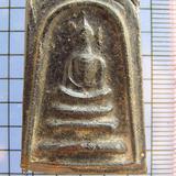2903 พระสมเด็จหลังเสือ หลวงพ่อทองอยู่ วัดใหม่หนองพะองค์ เนื้