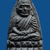 พระหลวงป่ทวดเนื้อว่าน วัดช้างให้ พิมพ์ใหญ่ ปี 2524