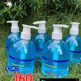 แอลกอฮอล์ เจล Hand Sanitizer 75 เปอร์เซ็นต์ ขนาด 500 ml. ราคา 160 บาท จัดส่งฟรี(ไม่มีบวกเพิ่ม) มีบริการเก็บปลายทาง